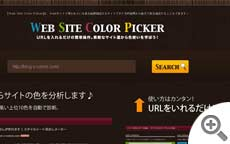 Web Site Color Picker