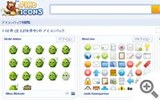FindIcons.com, Icon Search Engine