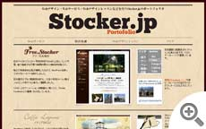 Stocker.jp
