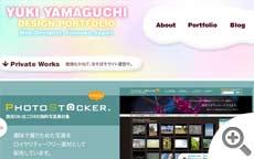 * YUKI YAMAGUCHI Design Portfolio *