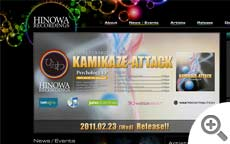 HINOWA RECORDINGS - Official Website