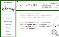 ライフスタイルWEBマガジン|Hellomag(ハロマグ)