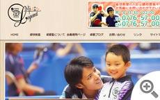 卓愛塾 - 福井で卓球をするなら卓愛塾へ!