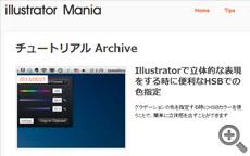 Illustrator Mania