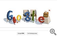 Google - 参議院選挙の投票日