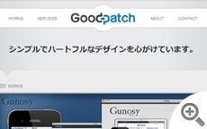Goodpatch Inc. 株式会社グッドパッチ