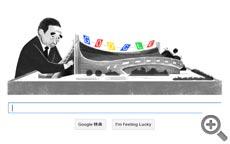Google - 丹下健三 生誕 100周年